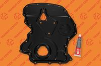 Tapa frontal Ford Transit 2.4 2000-2013 Trateo